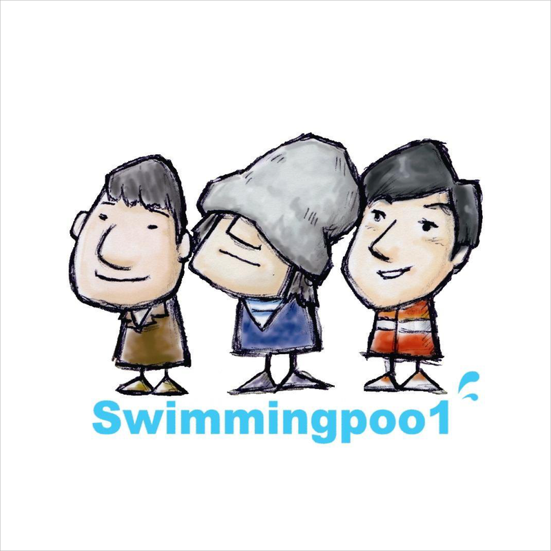 swimmingpoo1