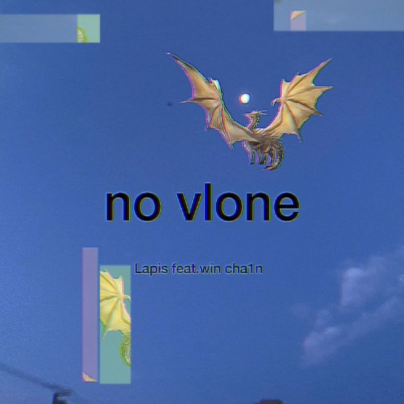 no vlone (feat. win cha1n)