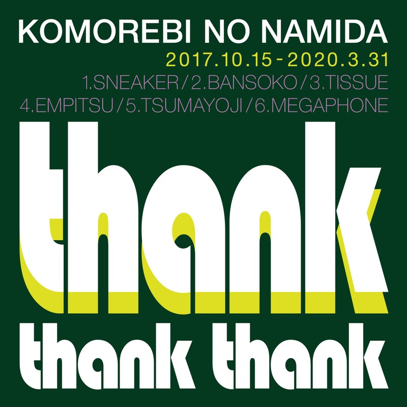 Thank Thank Thank