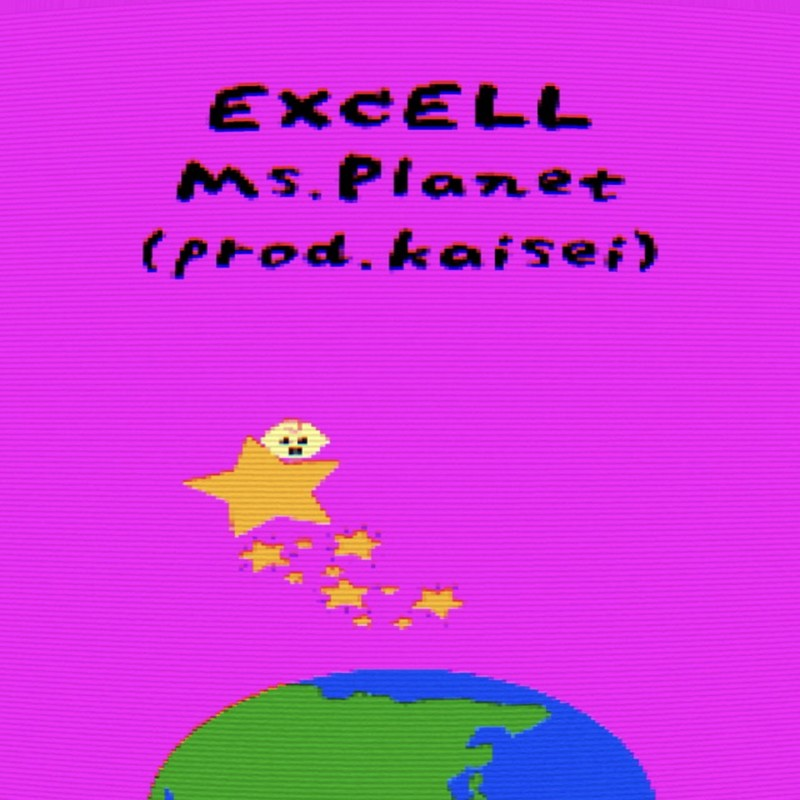 Ms.Planet