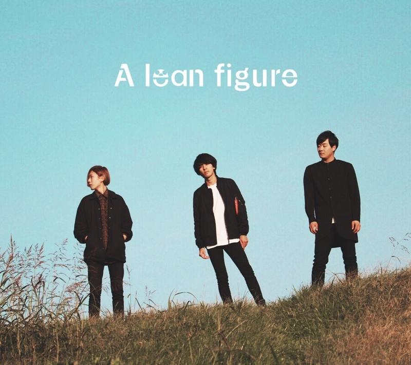 A lean figure