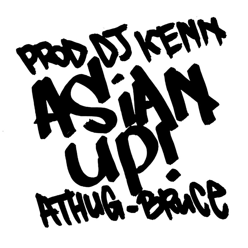 ASIAN UP