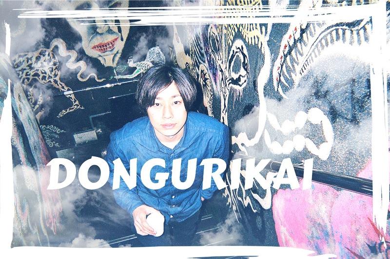 DONGURIKAI