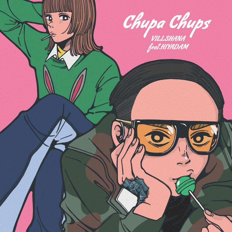 Chupa Chups (feat. HIYADAM)