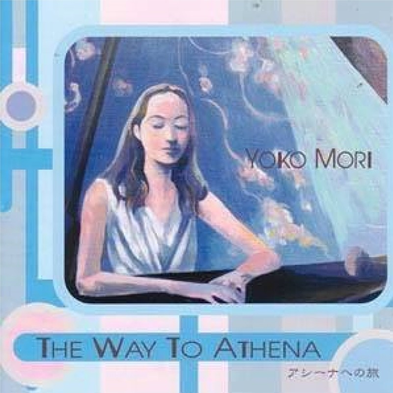 THE WAY TO ATHENA