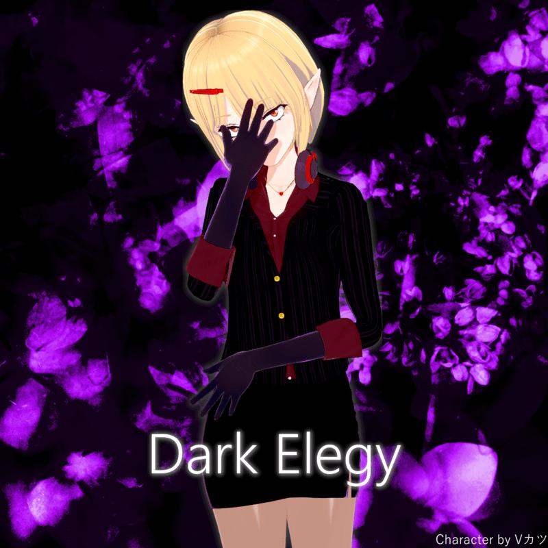 Dark Elegy