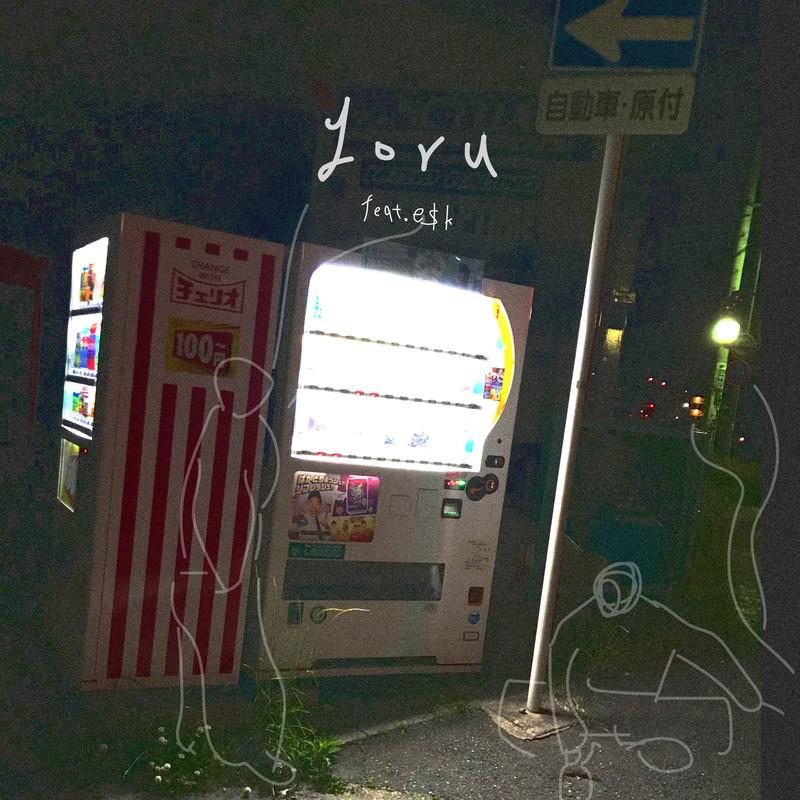 yoru (feat. e$k)