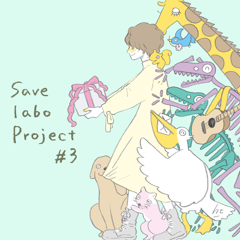 SAVE labo Project #3