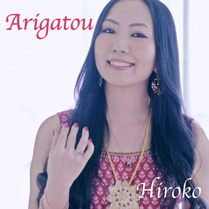 Arigatou