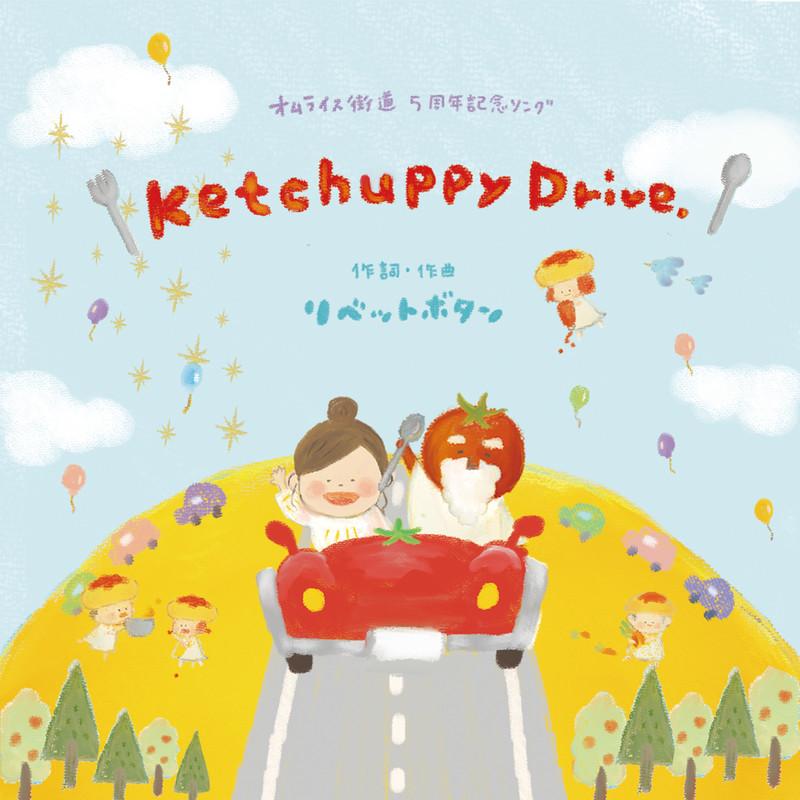 Ketchuppy Drive