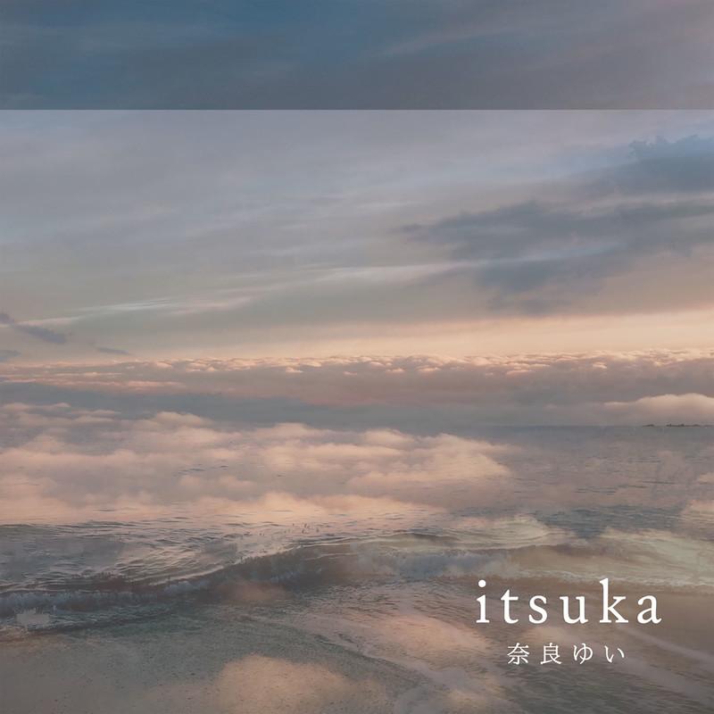 itsuka