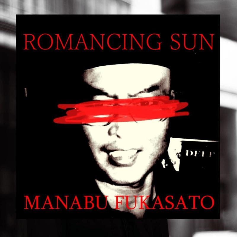 ROMANCING SUN