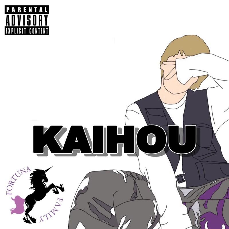KAIHOU