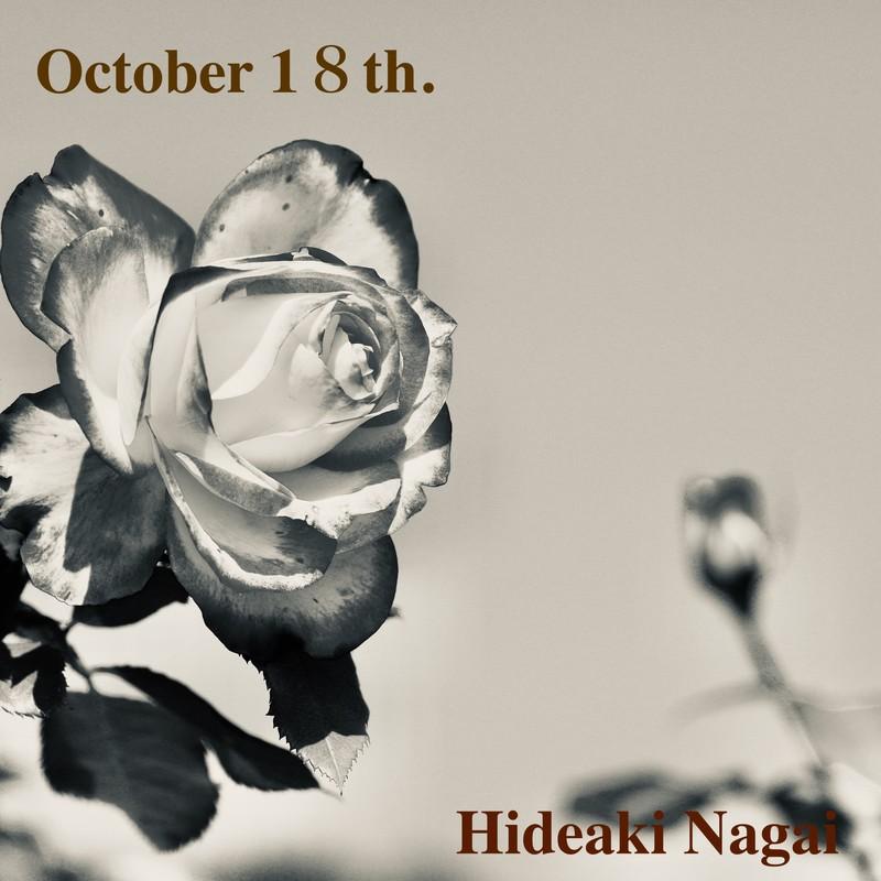 10月18日