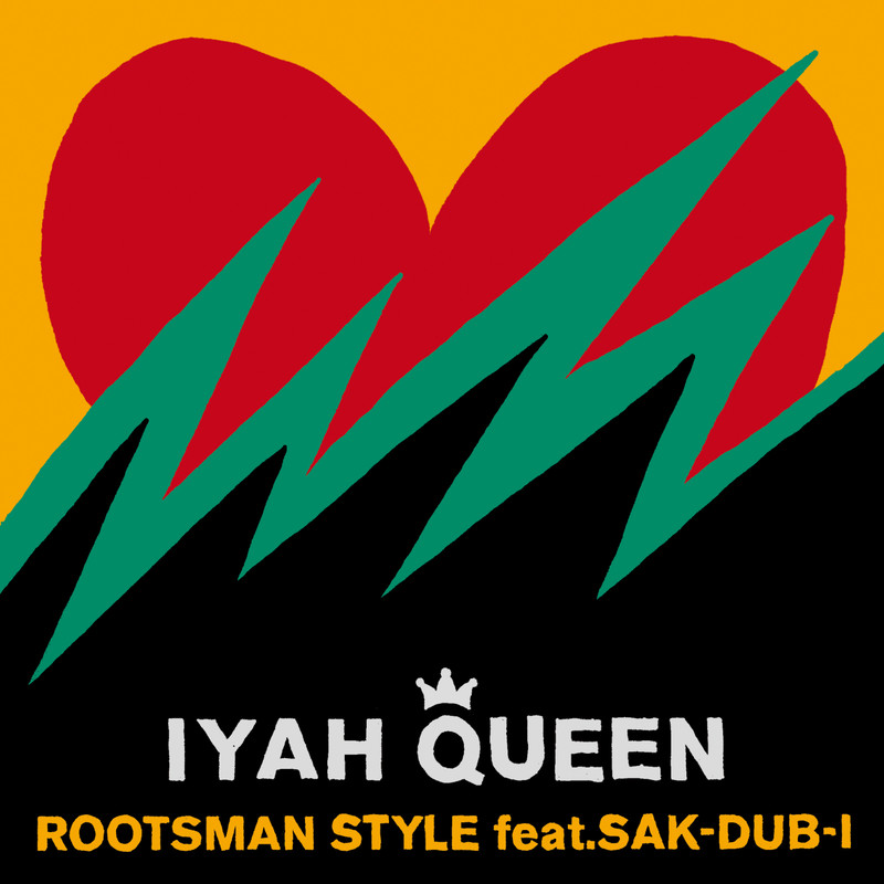 ROOTSMAN STYLE (feat. SAK-DUB-I)
