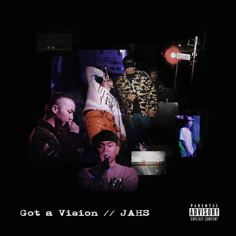 Got a Vision