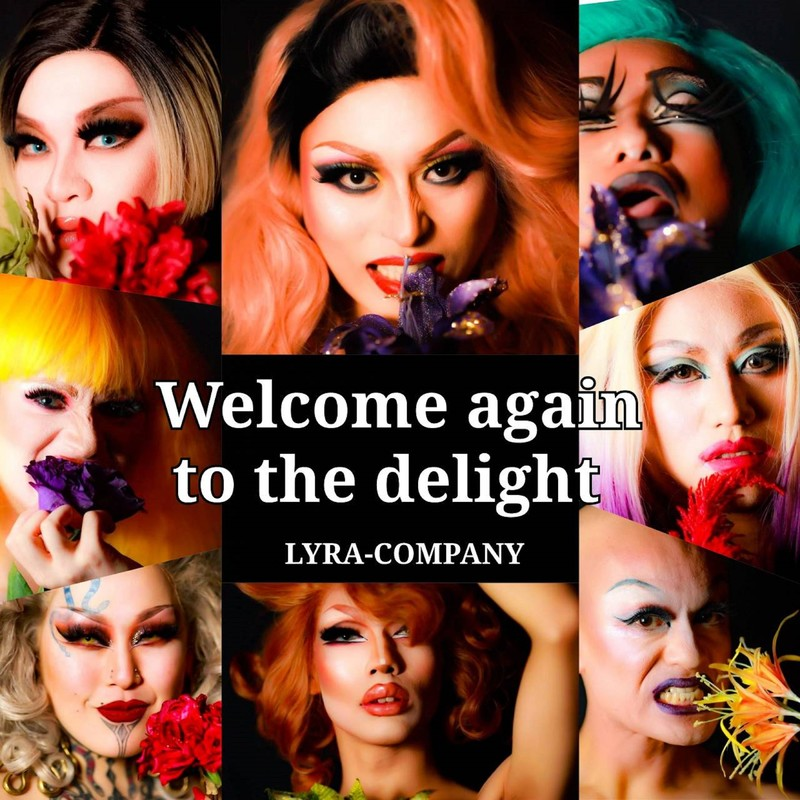 Welcome again to the delight