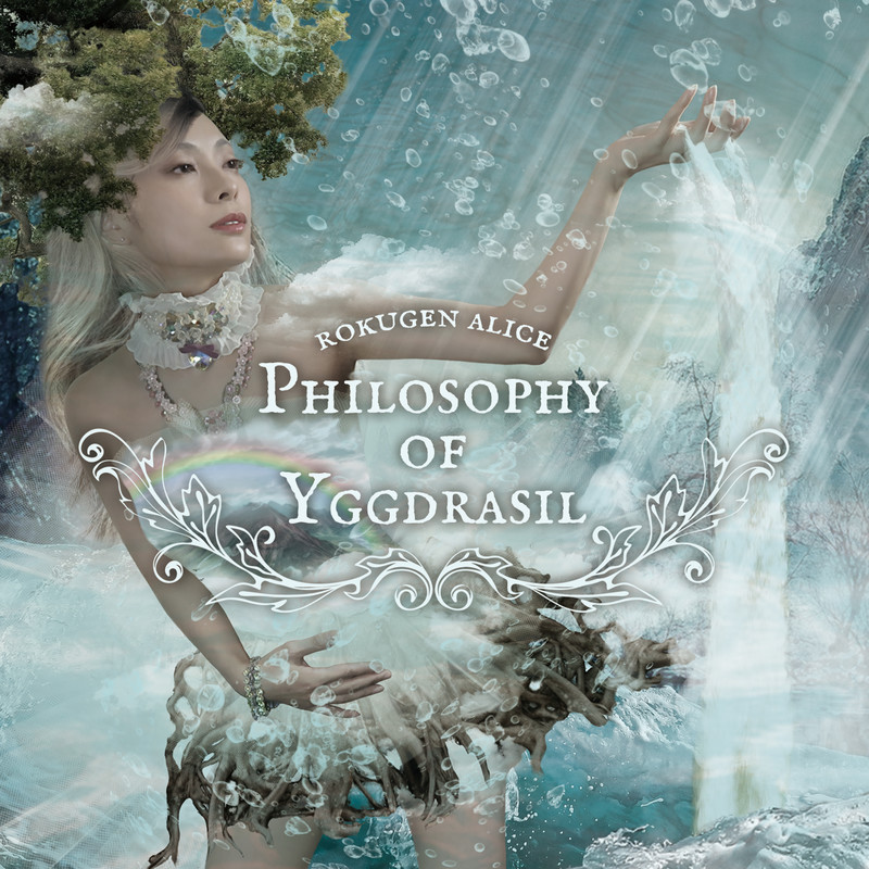 Philosophy of Yggdrasil