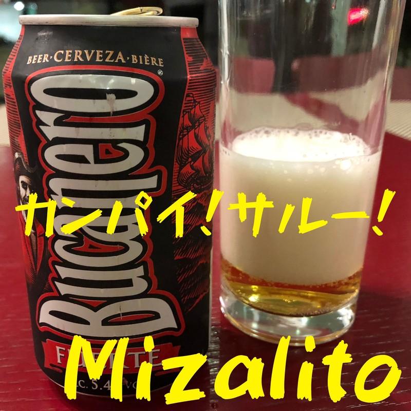 Kanpai! Salud!