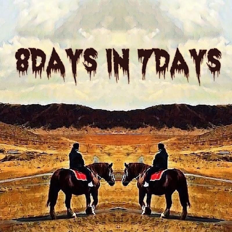 8DAYS IN 7DAYS