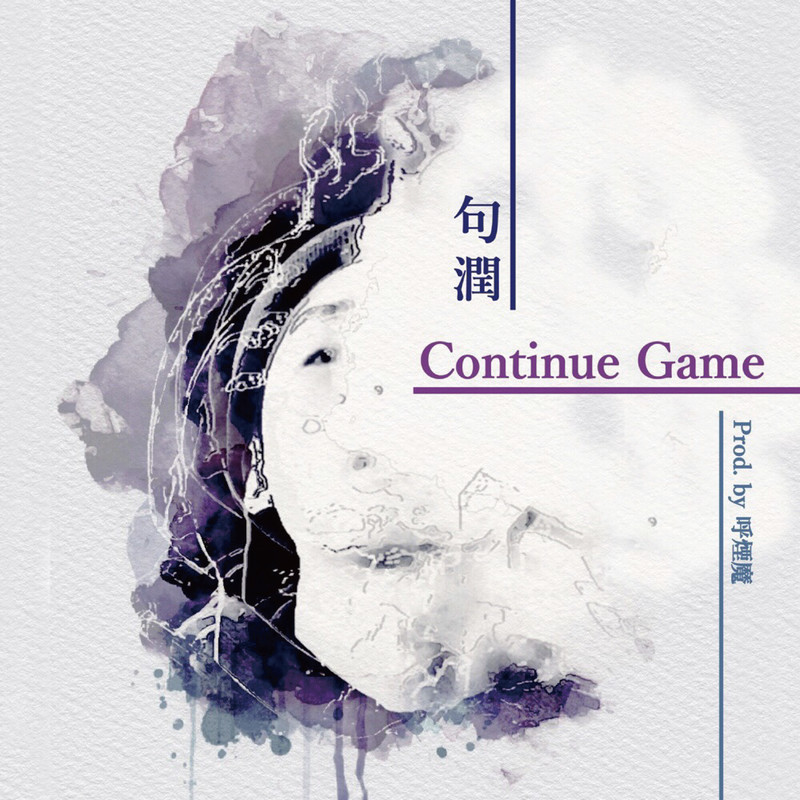 Continue Game