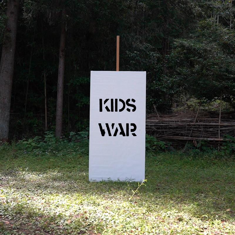 KIDS WAR