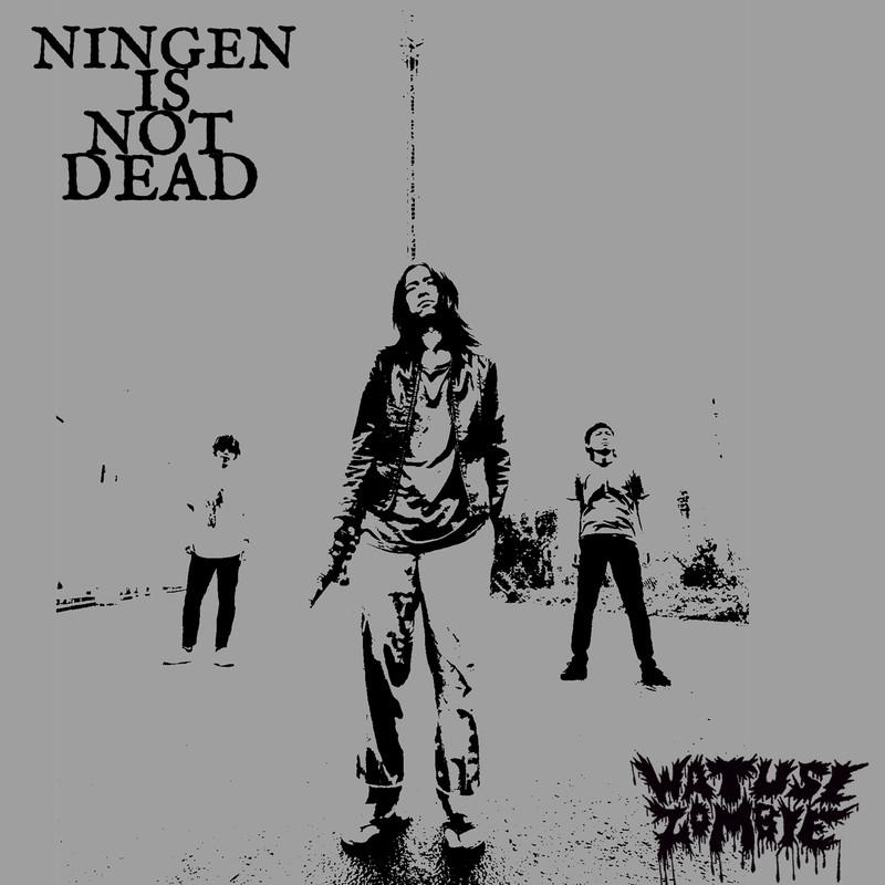 NINGEN IS NOT DEAD