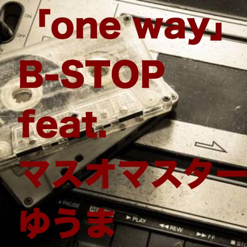 one way (feat. マスオマスター & ゆうま)