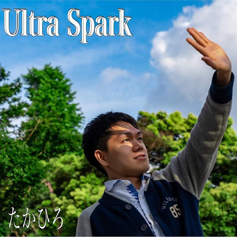 Ultra Spark