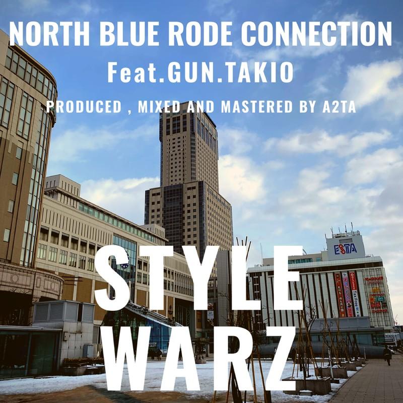 STYLE WARZ (feat. GUN & TAKIO)