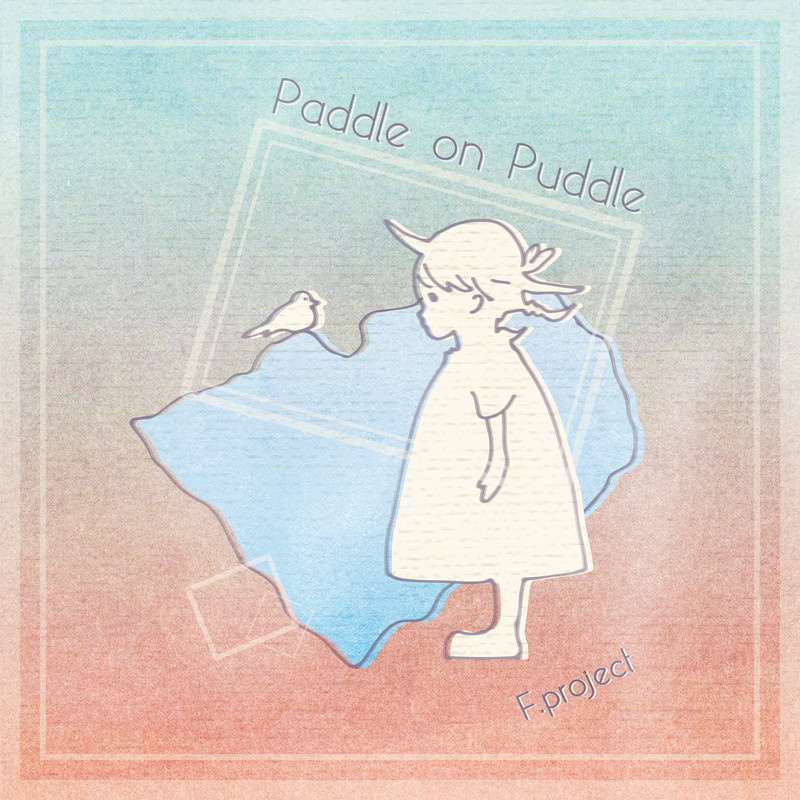 Paddle on Puddle