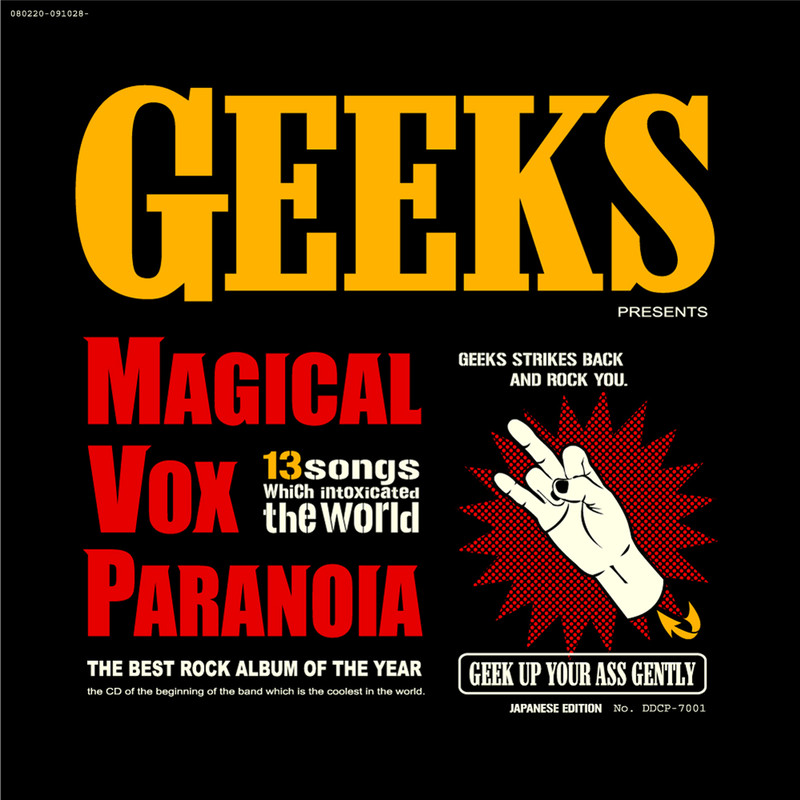 MAGICAL VOX PARANOIA