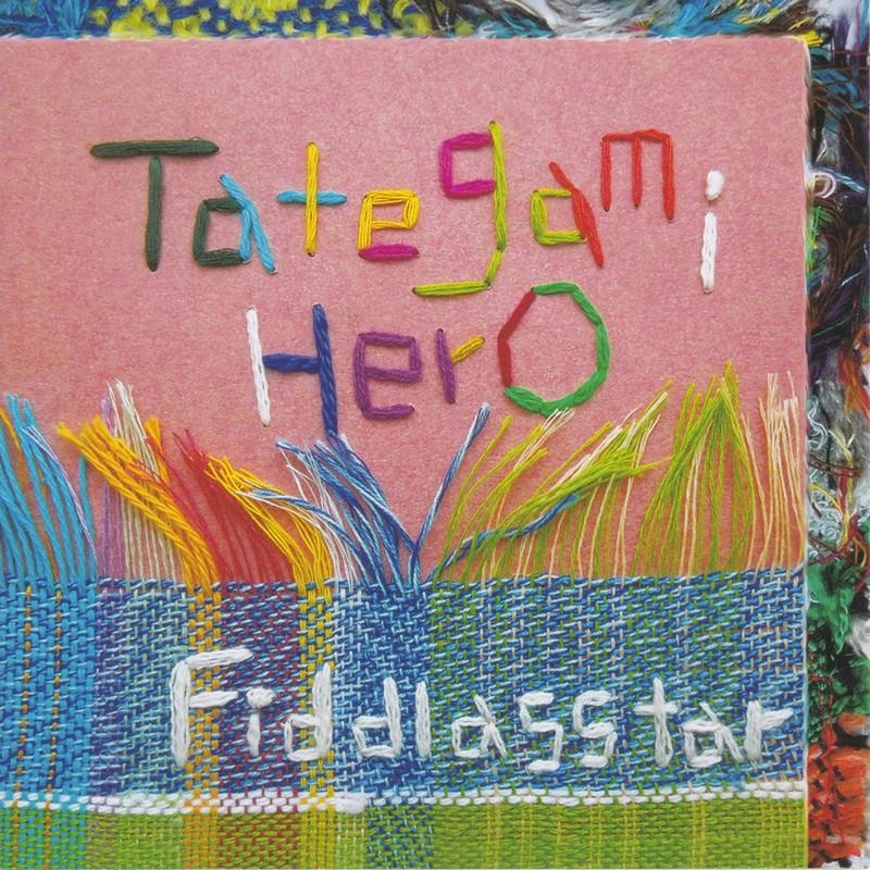 Tategami Hero
