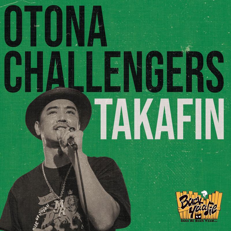 OTONA CHALLENGERS