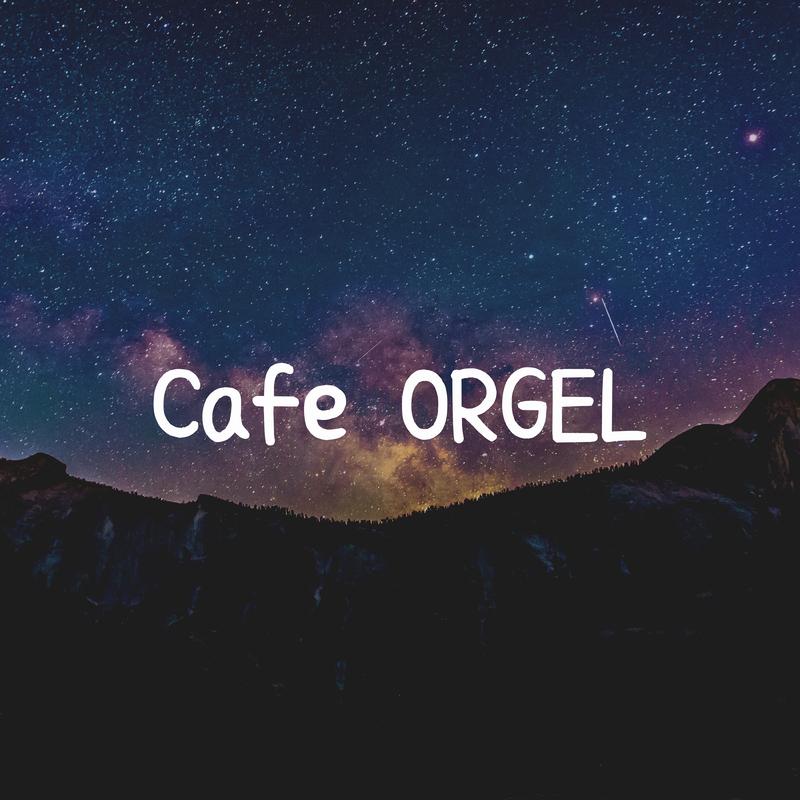 Cafe ORGEL