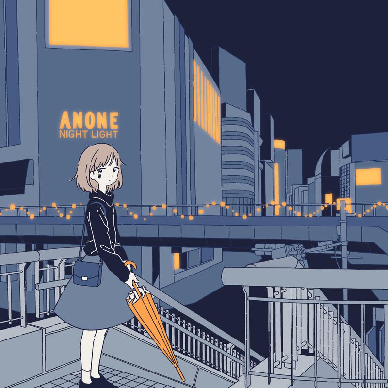 anone