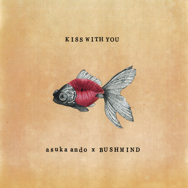 Kiss With You