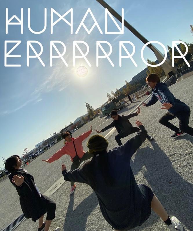 HUMAN ERRRRROR