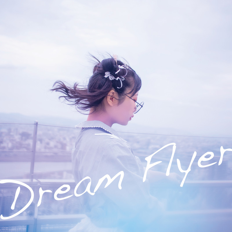Dream Flyer