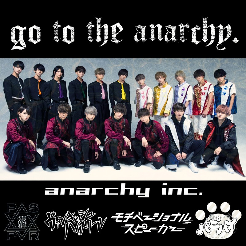 go to the anarchy.