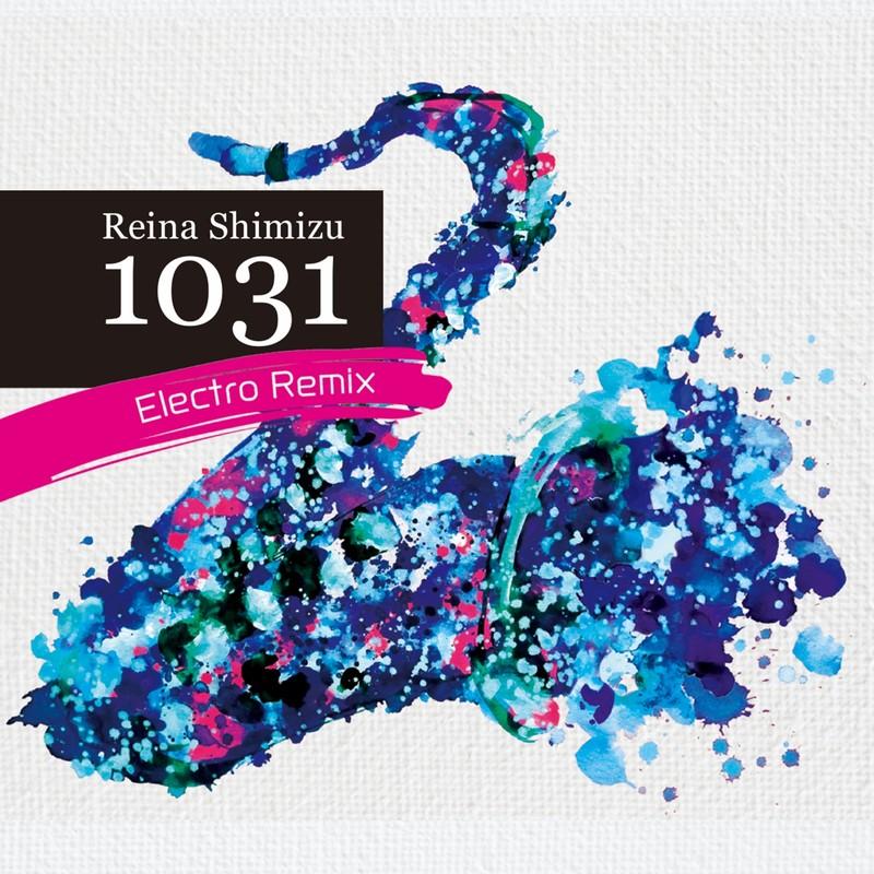1031 Electro Remix