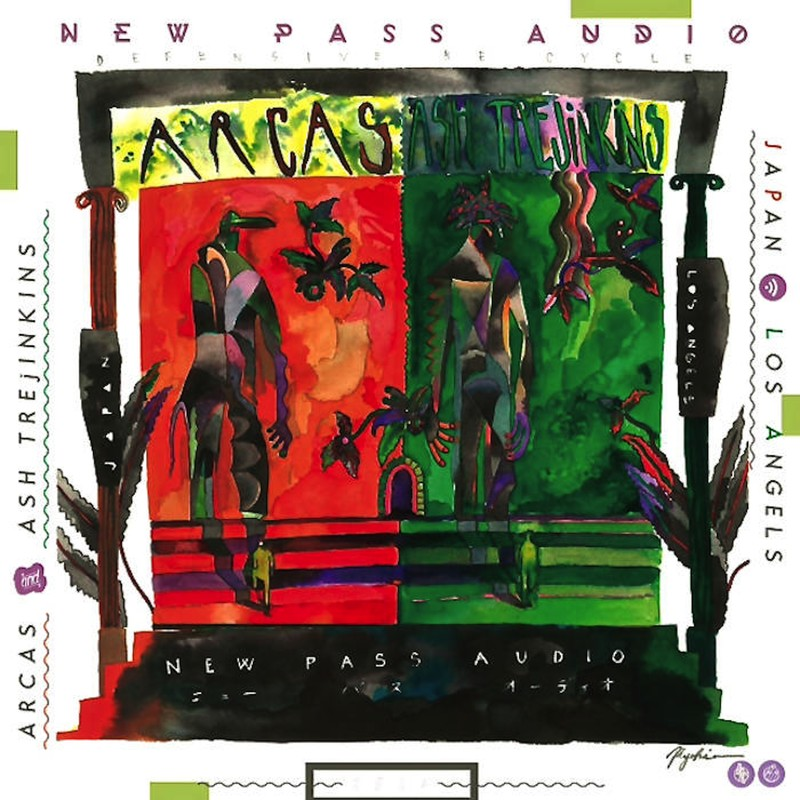 New pass audio (Deluxe Edition)