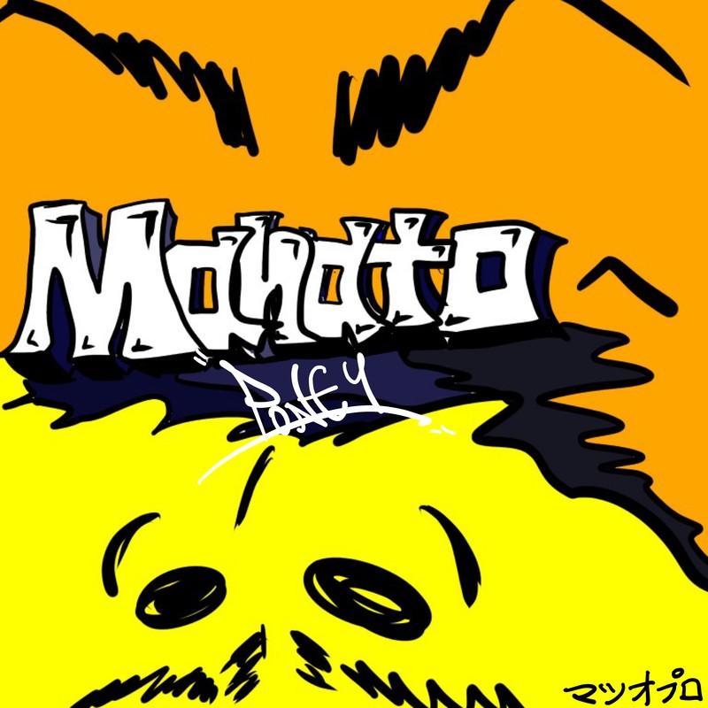 manatoへ