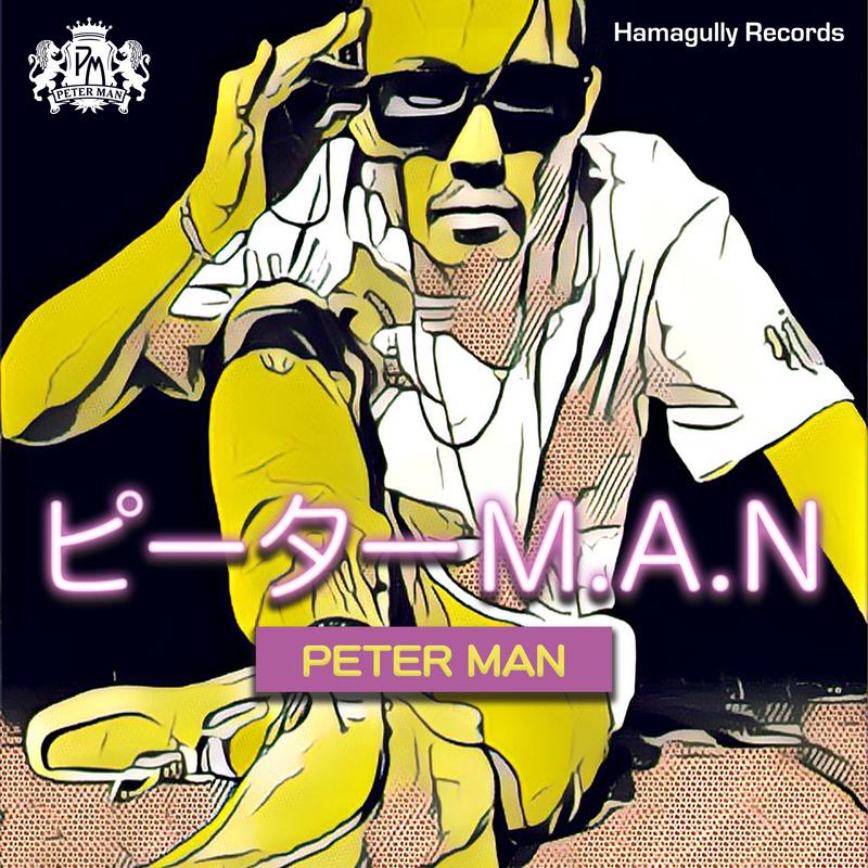 PETER MAN