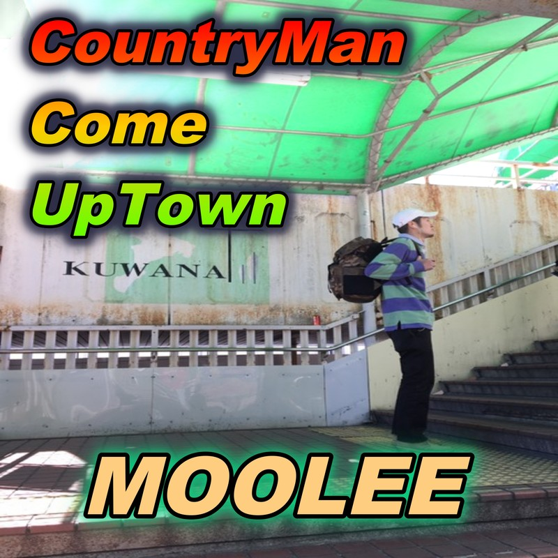 CountryMan Come UpTown