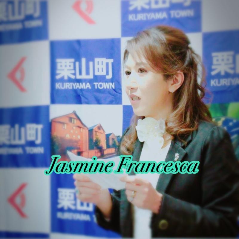 Jasmine Francesca