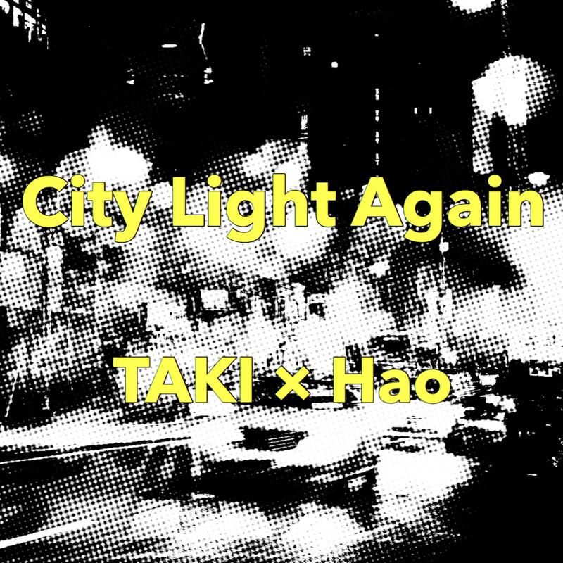 City Light Again (feat. Hao)