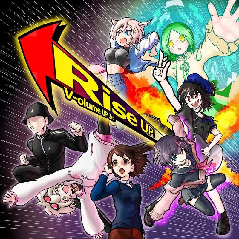 Rise UP! V-olume UP 3rd
