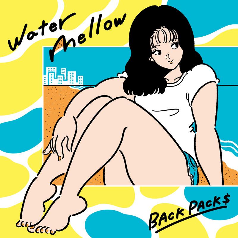 Water mellow