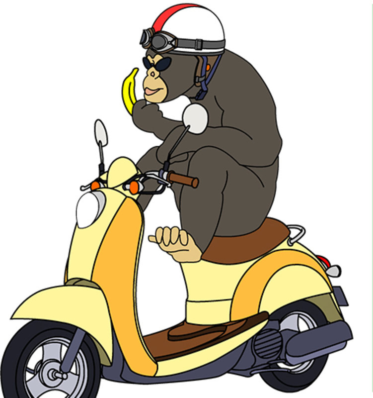 BANANA SCOOTER